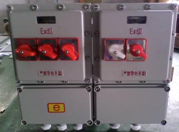 防水防爆配电箱