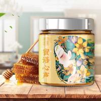 城口告白蜂蜜 250g/瓶
