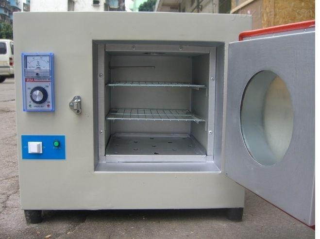 杭州真空干燥机