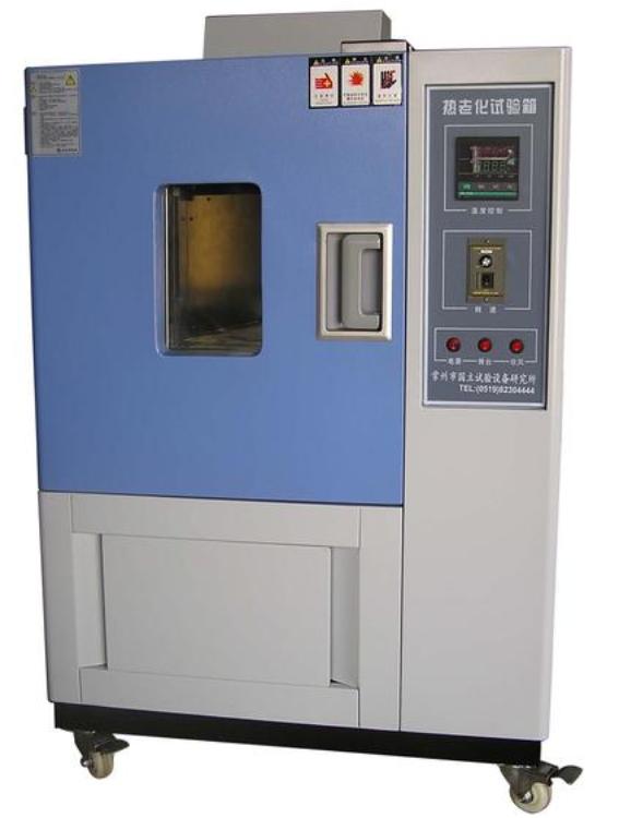 试验箱设备