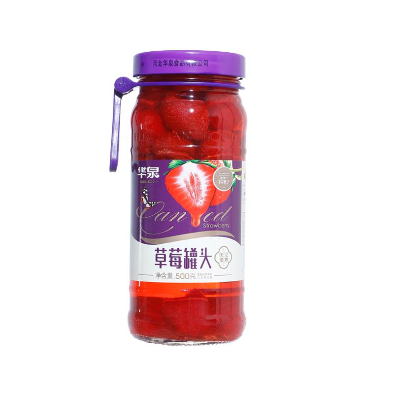 500g草莓亚博网app官方下载.jpg