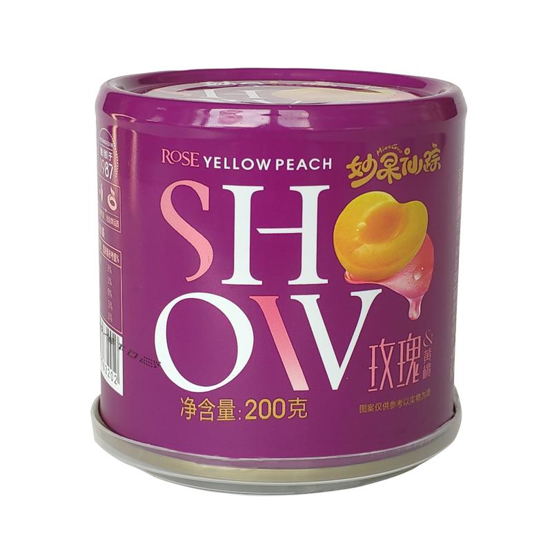 200g玫瑰�S桃(紫罐).jpg