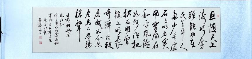 羽公诗词书法.jpg