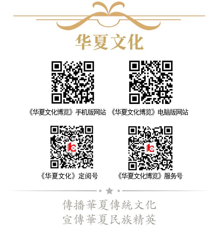 华夏文化博览尾图-2.jpg