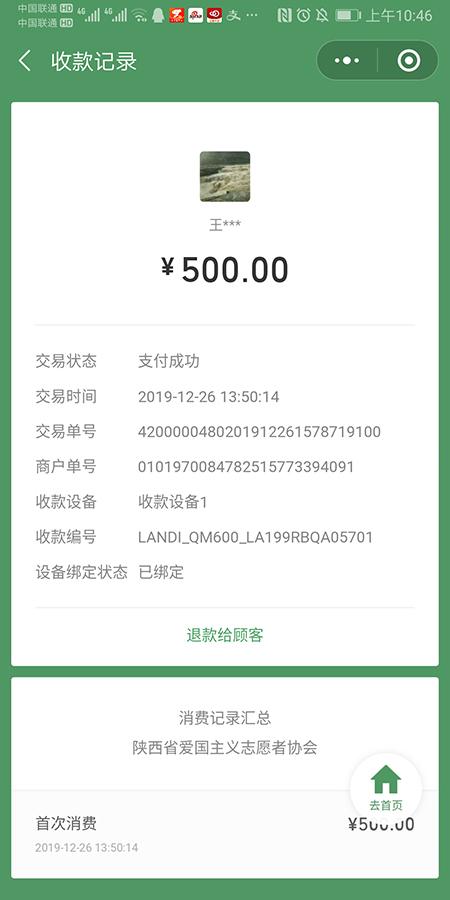 刘昊900.jpg