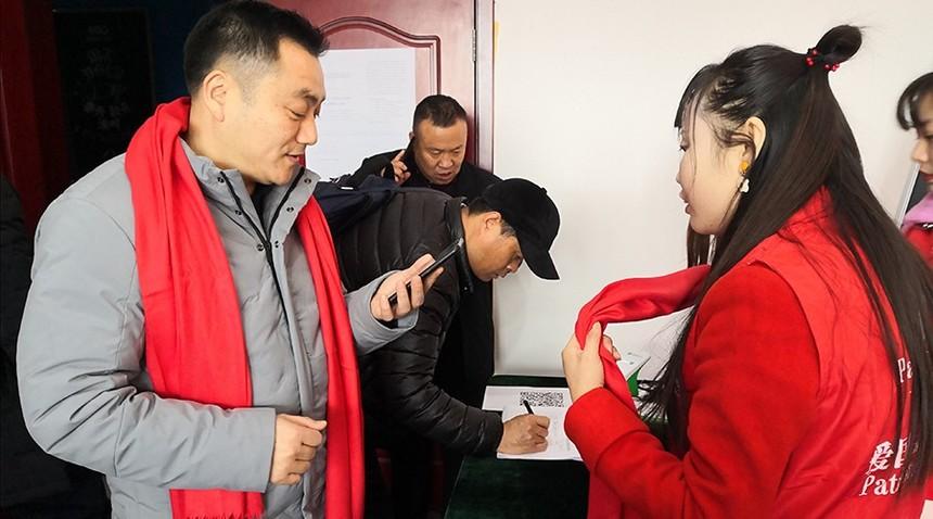刘昊副处长捐赠爱国基金900.jpg