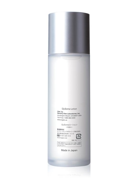 保湿修护化妆水