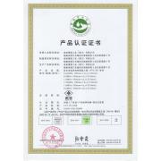 PVC-M节水证书