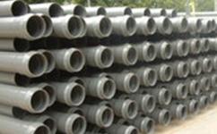 重庆南亚塑胶管材