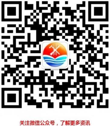 小Q截图-20191201163529.png