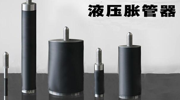机械设备胀管和液压胀管器实验数据信息