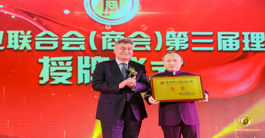 自治区商务厅副厅长阿斯哈尔·吐尔逊为beplay体育app手机版会长刘宏良授牌