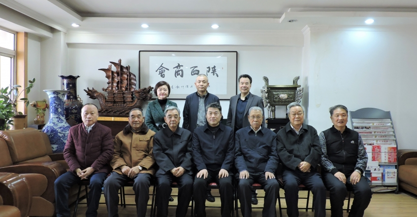 陕西省驻疆办和beplay体育app手机版热烈欢迎在疆陕西籍老领导莅临指导并出席迎新春座谈会