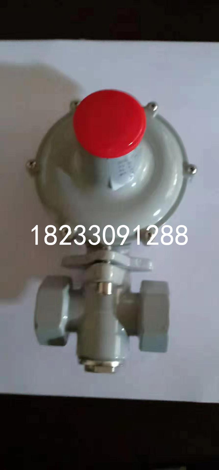 25H调压器.jpg
