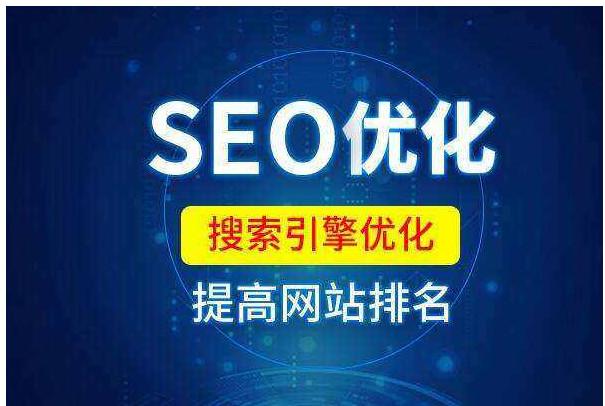 重庆网站建设 (5).jpg
