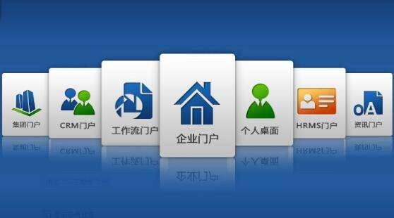 重庆网站建设 (6).jpg