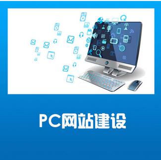 重庆网站建设.png