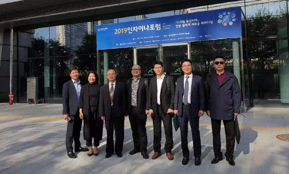 银龄健康万里行组委会应邀赴韩参加2019INCHINA论坛