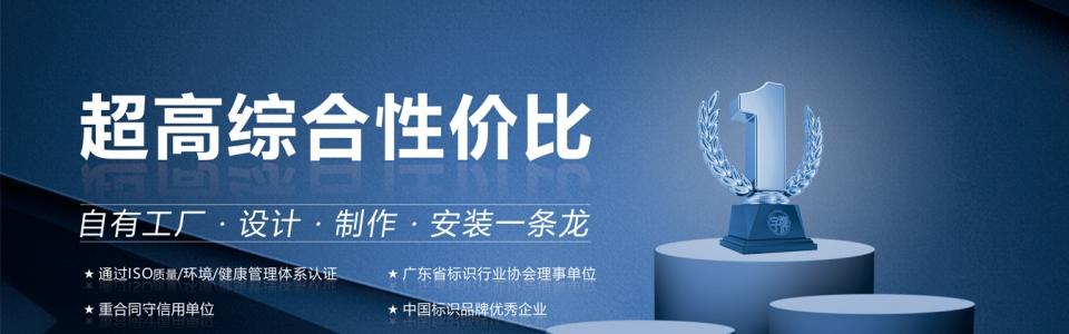 广州广告字公司,广州广告字厂家,广告字制作厂家