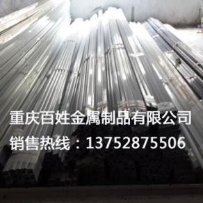 隐形防护网材料铝型材批发