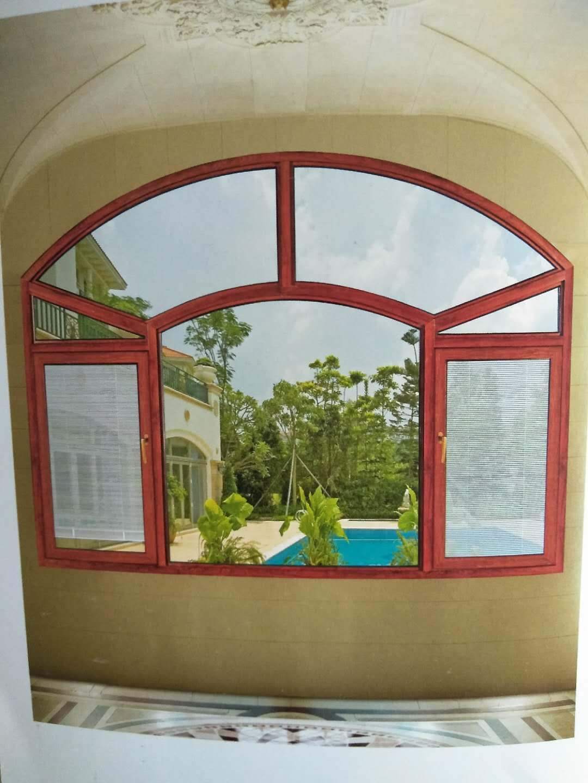 永居88断桥窗纱一体窗.png