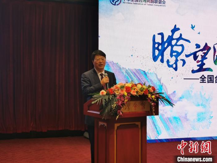"""11月7日,""""瞭望海峡70年——全国台联两岸媒体分享会""""在北京台湾会馆举行。图为全国台联副会长郑平致辞。刘大炜 摄"""