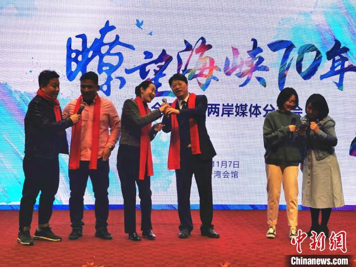 """""""瞭望海峡70年——全国台联两岸媒体分享会""""在北京举行"""