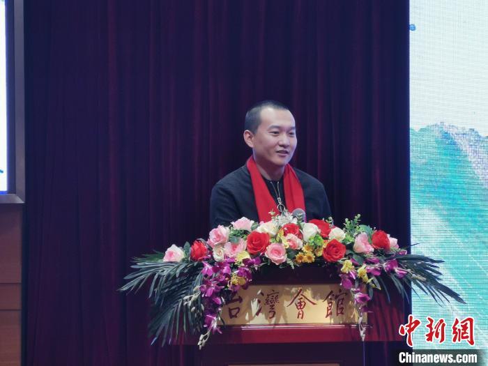 """11月7日,""""瞭望海峡70年——全国台联两岸媒体分享会""""在北京台湾会馆举行。图为环球网台海频道主编付国豪。刘大炜 摄"""