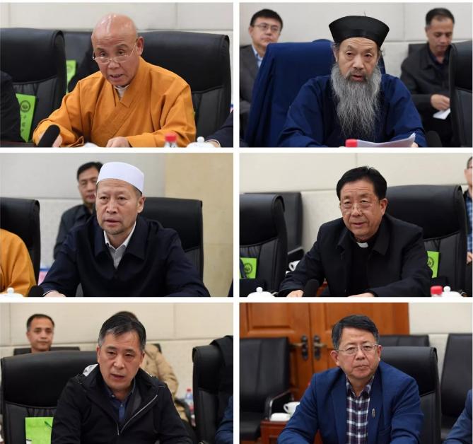 全国性宗教团体联席会议第十次会议2.png