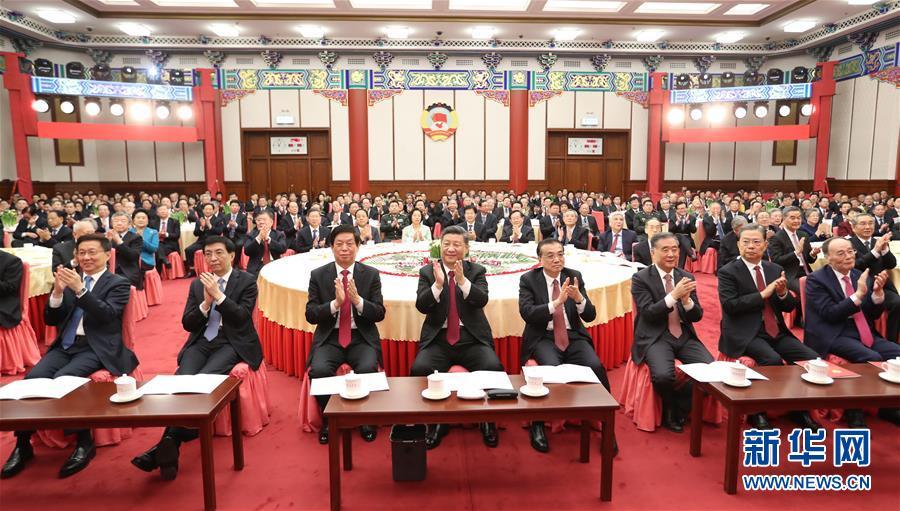 (时政)(2)全国政协举行新年茶话会