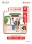 010-文明出行_爱奇艺