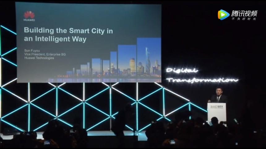 全球智慧城市展封面.jpg