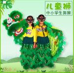 小学生双人南狮绿色
