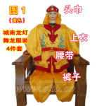 传统舞龙服装