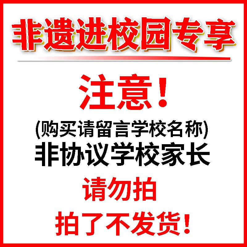 龙港路小学团购专享页主图2.jpg
