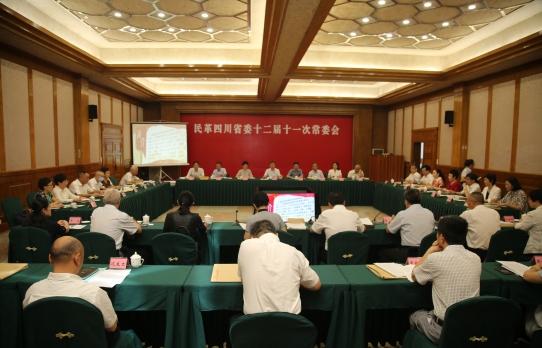 民革四川省委十二届十一次常委会在泸州召开
