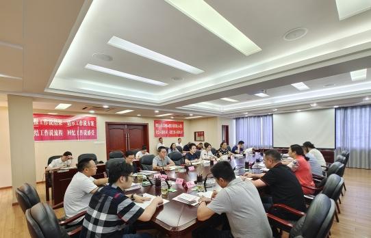 民革四川省直工委企业家联谊会来合江调研