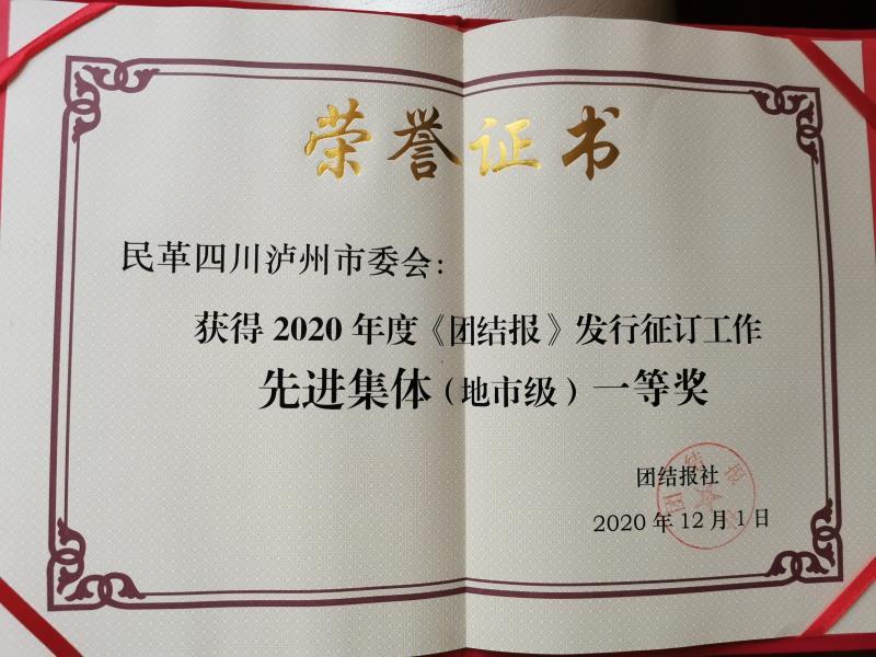 微信图片_20201204145614.jpg