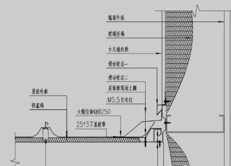图三山墙节点示意图