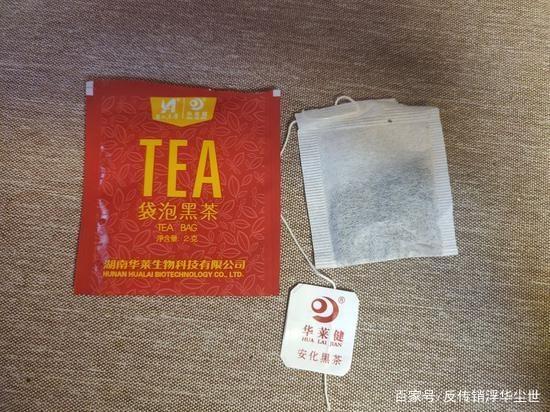 黑茶1.jpg
