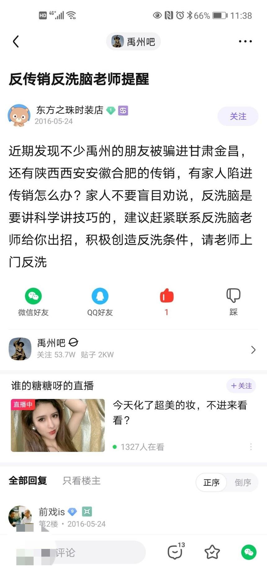 尤东方配图22.4.jpg