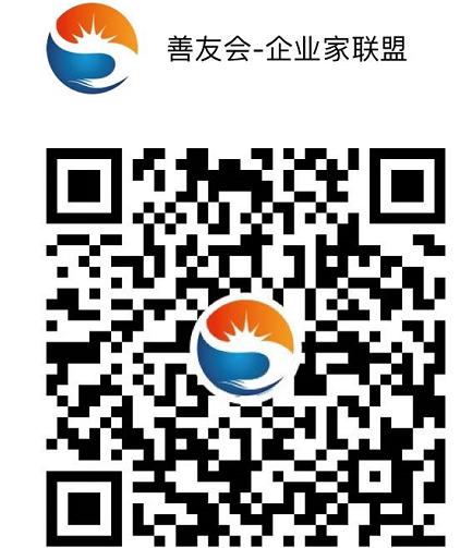 微信图片_20200529165349.png