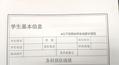 学生规划-(1)