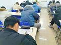 入学考试-(2)