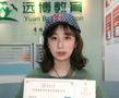 录取长江大学