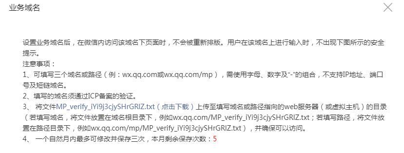 网站知识库1.png