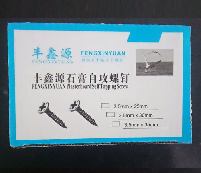产品包装06.jpg