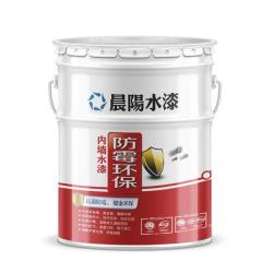 防霉环保内墙水漆1.5L