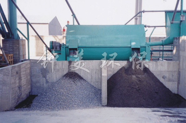 混凝土砂石分离机