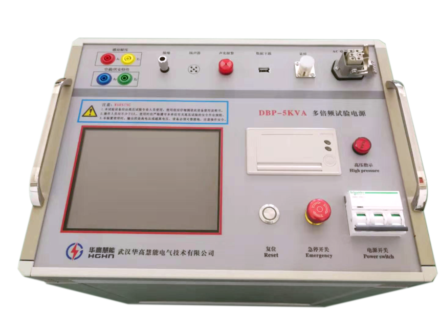 HGDBP 互感器多倍频综合测试仪.png